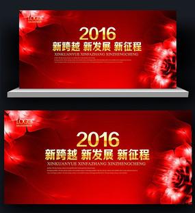 红色喜庆创意房地产活动展板背景板