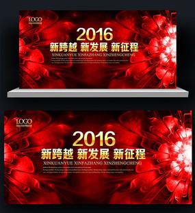 红色喜庆房地产创意展板素材背景板