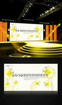 梦幻花纹会议展板背景设计