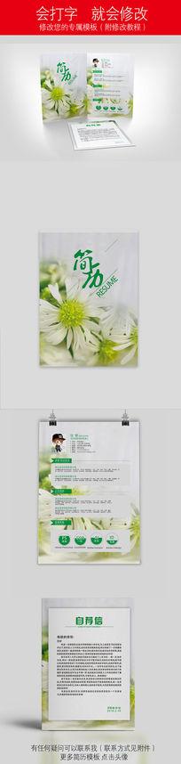 花朵环保创意简历图片