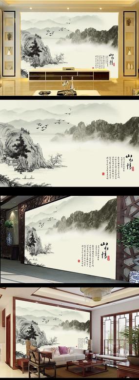 山河风景画