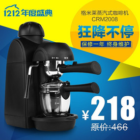 咖啡机蓝色主图设计