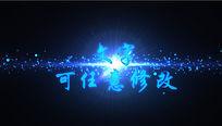 蓝色粒子文字标题特效ae模板