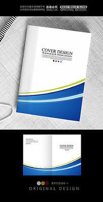 蓝色科技宣传册封面