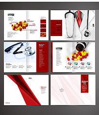 医疗类画册设计