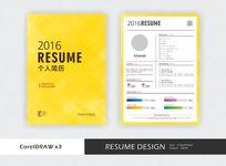 黄色创意设计师简历