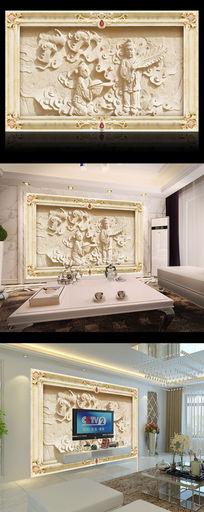 汉白玉欧式人物浮雕电视背景墙