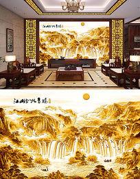 江山如此多娇流水生财财源滚滚背景墙