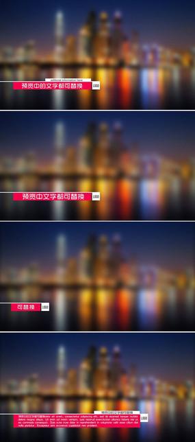 时尚简约字幕条文字标题动画AE模板