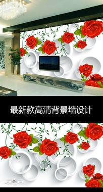 现代简约玫瑰花朵3D圆圈电视背景墙