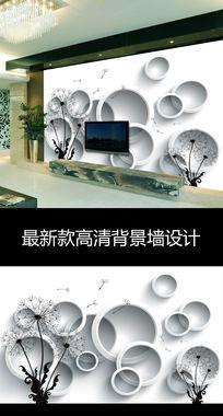 现代简约莆公英时尚壁画电视背景墙