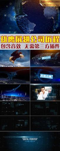 雄鹰展翅企业公司历程宣传片AE模版