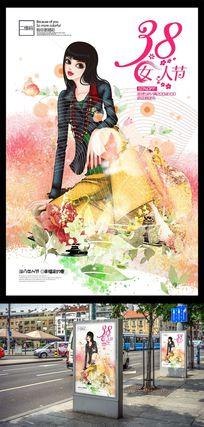 38女人节水墨花朵妇女节海报