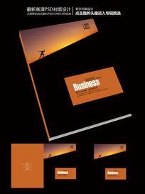 拼博的人生商业小说封面设计