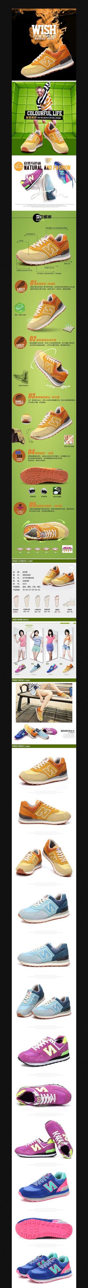 淘宝女鞋细节描述图