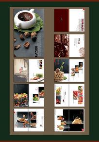 高档菜谱画册设计