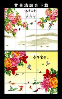 牡丹花电视背景墙图片设计下载