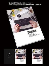 欧美国际版式商业宣传册封面设计