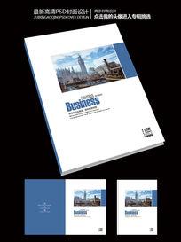 蓝色现代国际版式商务大气杂志封面