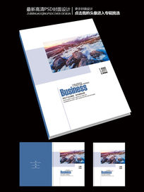 蓝色现代商务国际杂志封面设计