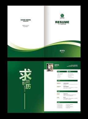 绿色时尚创意个人求职应聘简历模板
