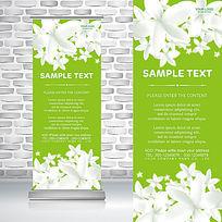 清新绿色底纹白花精美唯美易拉宝