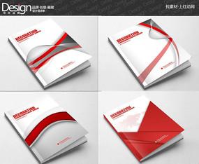 四款创意品牌设计宣传画册封面设计