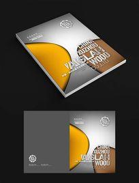橙色教育机构学校画册
