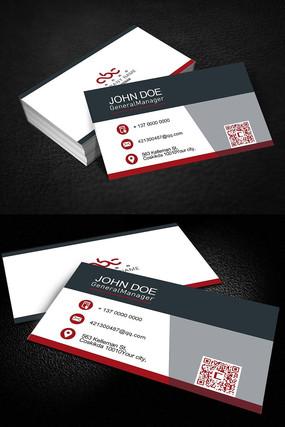 简单大方科技商业服务名片模板