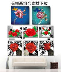 玫瑰花无框画图片设计下载