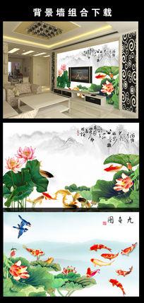 中国风荷花鲤鱼电视背墙组合下载图片素材