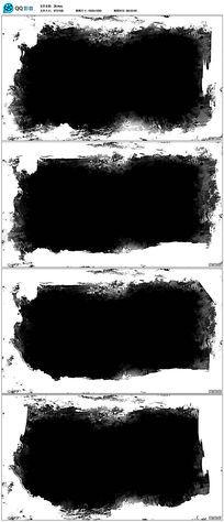 动态墨迹边框视频
