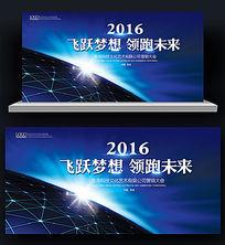 科技电子时尚电网IT背景布展板素材