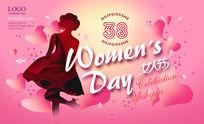 三八女人节欢庆甜美海报