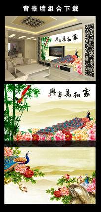 中国风牡丹花孔雀竹子电视背景墙图片设计素材上载