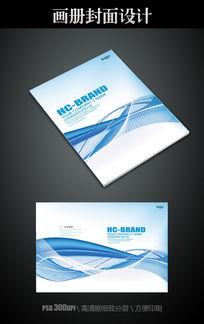 蓝色公司画册封面模板
