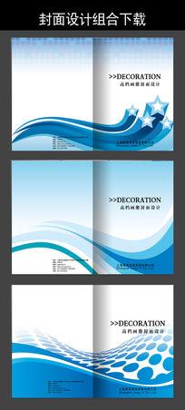 蓝色简洁精品画册封面图片设计下载
