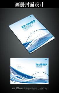 蓝色科技网络IT公司封面模板