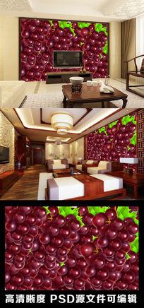 水果葡萄提子电视背景墙