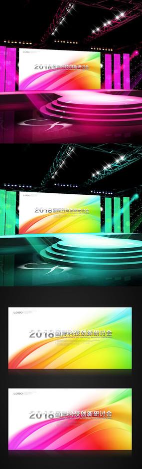 绚丽光线科技背景展板