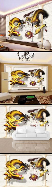 中国风3d立体中国龙浮雕电视背景墙