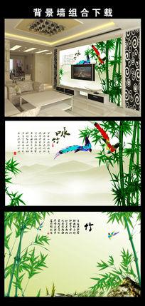 中国风竹子电视背景墙图片设计下载