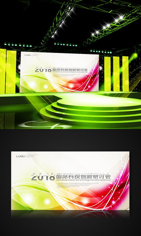 最新会议背景背景展板素材