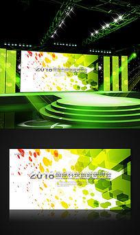 最新绿色展板背景