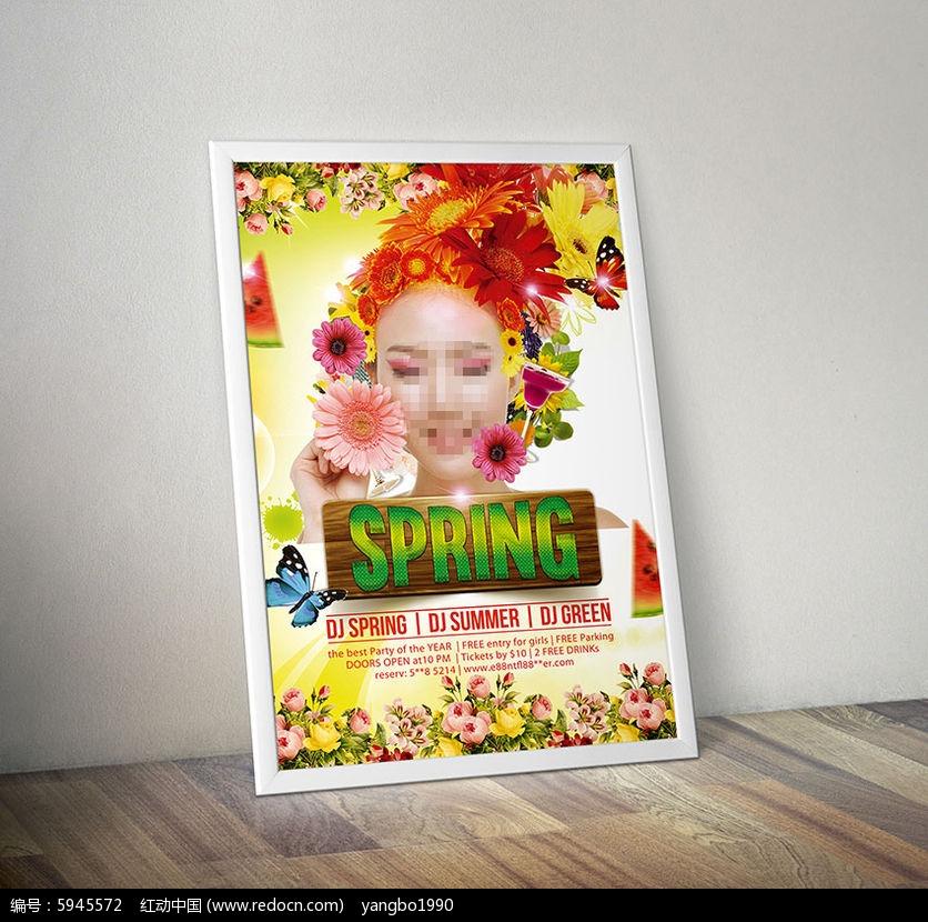 最新商场春天海报设计图片