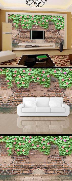 现代简约藤蔓3d立体电视背景墙
