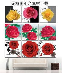 最新精品玫瑰花无框画组合图片设计下载