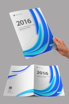 2016蓝色流线封面