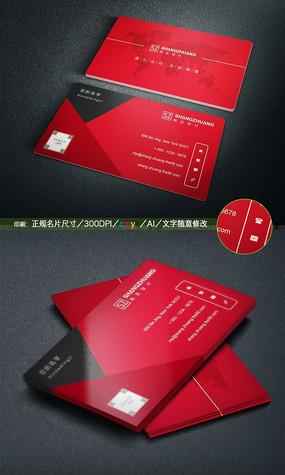 红色简约二维码微商名片模板