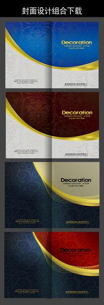 简洁大气通用画册宣传册封面图片设计